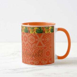 New Day Gardens Mug- To Garden Is To Breath OR Mug