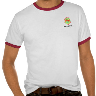 New Emergency Services T-shirt