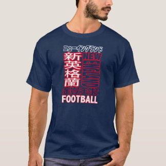 New England Football Team Kanji T-shirta T-Shirt