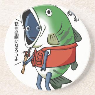 New fisherman English story Kinugawa Tochigi Coaster