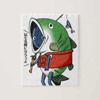 New fisherman English story Kinugawa Tochigi Jigsaw Puzzle