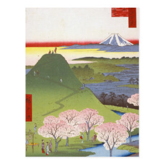 """New Fuji"" Hiroshige Postcard"