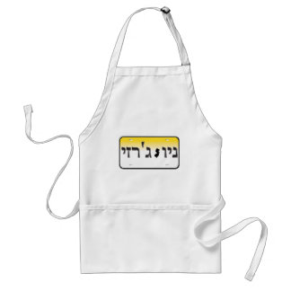 New Jersey License Plate in Hebrew Aprons