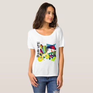 NEW Joy of Life Popular Design by Raluca Nedelcu T-Shirt