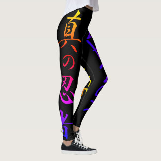 New Real Life Ninja Leggings