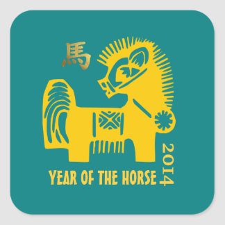 New Year 2014. Chinese Year of the Horse Stickers