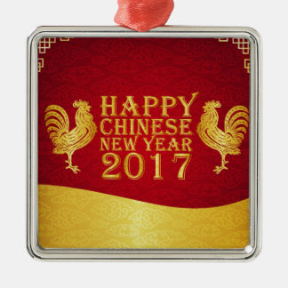 New Year Chinese Style 2017 Rooster Silver-Colored Square Decoration
