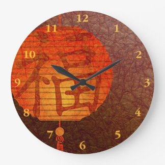 New Year Paper lantern Large Clock