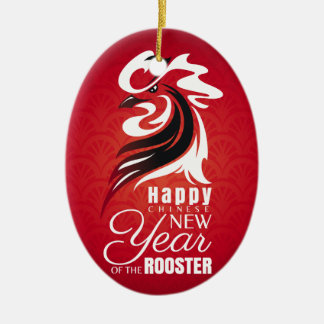 New Years Chinese Style 2017 Ceramic Oval Decoration