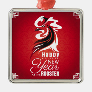 New Years Chinese Style 2017 Silver-Colored Square Decoration