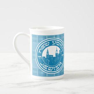 New York Jewish Cup
