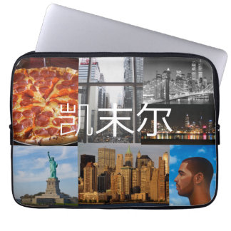 New York Pizza Case Computer Sleeves