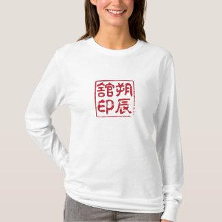 Newcastle Aikido SSK stamp T-Shirt