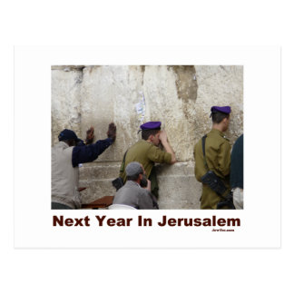 Next Year in Jerusalem Passover Greeting Card