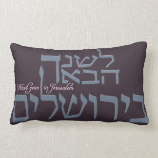 Next Year in Jerusalem - pillow Cushion
