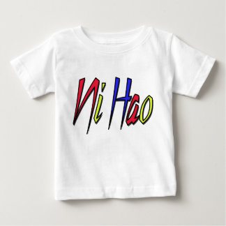 Ni Hao - Chinese for Hello Baby T-Shirt