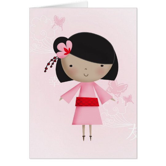 Ni Hao Little Chinese Girl Card