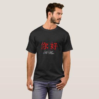 """Ni Hao"" Red text T-shirt. T-Shirt"