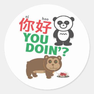 Ni Hao You Doin' Sticker