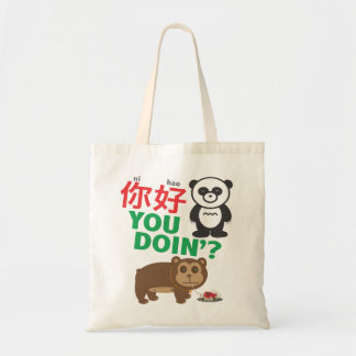 Ni Hao You Doin'? Tote Bag