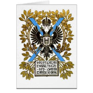 Nicholas II's Bookplate Card