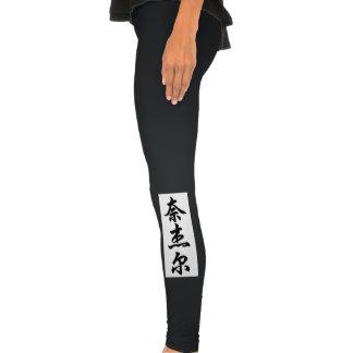 nigel legging tights