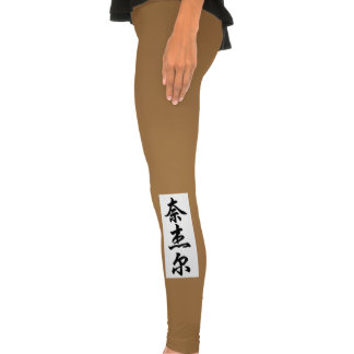 nigel leggings