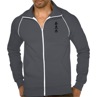 nigel track jackets