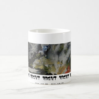 NIGHT  cup Basic White Mug