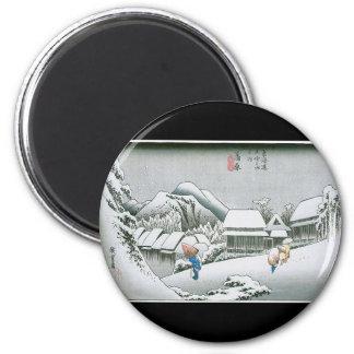 Night Snow at Kambara, Japan circa 1831-1834 6 Cm Round Magnet