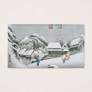 Night Snow at Kambara, Japan circa 1831-1834. Business Card