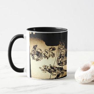 night work coffee mug
