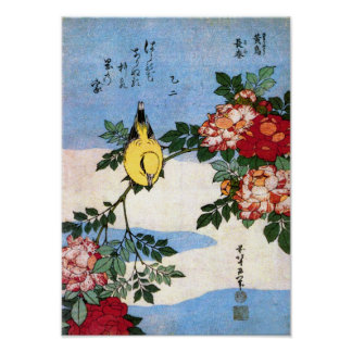Nightingale & Roses Hokusai Japanese Fine Art Poster