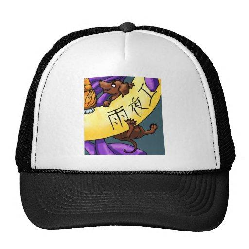 Nightrain Artisans Trucker Hats