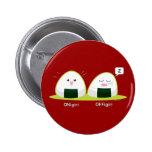 Nigiri Pinback Buttons