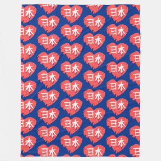 Nihon Love TP Fleece Blanket