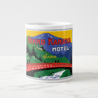 Nikko Kanaya Hotel Japan Large Coffee Mug