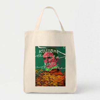 Nikola Tesla Digital Collage Mixed Media Art Tote Bag