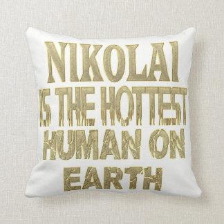 Nikolai Pillow
