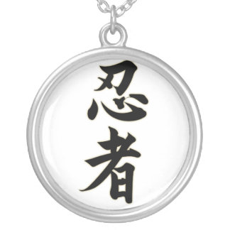 Ninjutsu Silver Plated Necklace