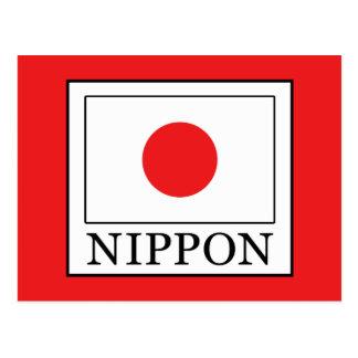 Nippon Postcard