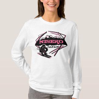 Niseko Japan pink ski logo art ladies hoodie