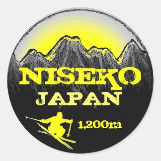 Niseko Japan yellow ski art stickers
