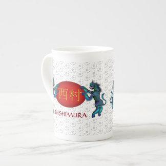 Nishimura Monogram Kirin Tea Cup