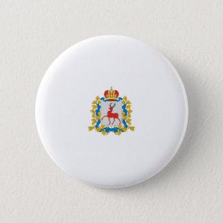 Nizhny Novgorod Region, Russia 6 Cm Round Badge