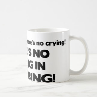 No Crying in Plumbing Basic White Mug