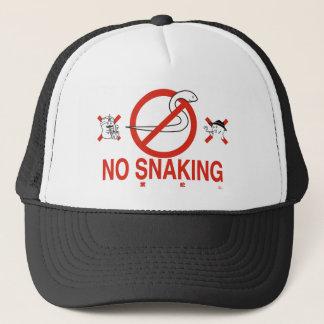 NO SNAKING TRUCKER HAT