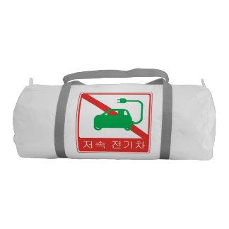 NO Thoroughfare for NEVs Korean Traffic Sign Gym Duffel Bag