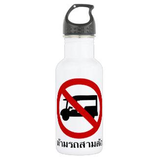 NO Tuk-Tuk TAXI ⚠ Thai Road Sign ⚠ 532 Ml Water Bottle