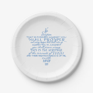 No Weapon Star of David 7 Inch Paper Plate